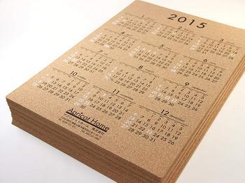 コルクカレンダー(名入れ品)を納品しました。